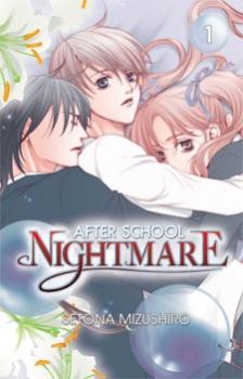 After School Nightmare