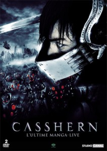 Casshern Poster Again!!