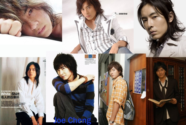 Joe Cheng Wallpaper