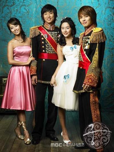 Goong aka Princess Hours