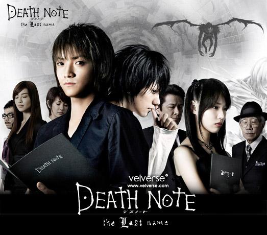 [Resim: deathnote2.jpg]